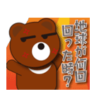 本音熊 毒舌のみ!毒まき散らし!2(個別スタンプ:39)