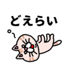 三河弁にゃんこ☆(個別スタンプ:25)