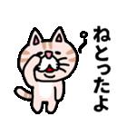 三河弁にゃんこ☆(個別スタンプ:28)