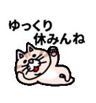 三河弁にゃんこ☆(個別スタンプ:37)