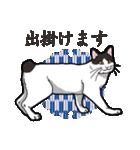 和ごころ(個別スタンプ:4)