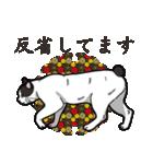 和ごころ(個別スタンプ:17)