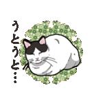和ごころ(個別スタンプ:20)