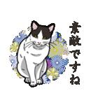 和ごころ(個別スタンプ:23)