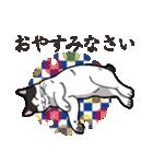 和ごころ(個別スタンプ:25)