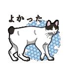 和ごころ(個別スタンプ:30)