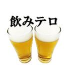 ビール(個別スタンプ:01)