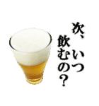 ビール(個別スタンプ:03)