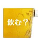 ビール(個別スタンプ:04)