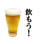 ビール(個別スタンプ:05)