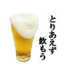 ビール(個別スタンプ:06)