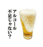 ビール(個別スタンプ:07)