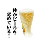 ビール(個別スタンプ:08)