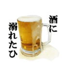 ビール(個別スタンプ:11)