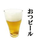 ビール(個別スタンプ:12)
