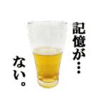 ビール(個別スタンプ:13)