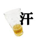 ビール(個別スタンプ:14)
