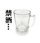 ビール(個別スタンプ:16)