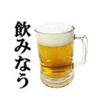 ビール(個別スタンプ:17)