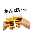 ビール(個別スタンプ:18)