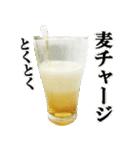 ビール(個別スタンプ:20)
