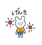 くまぐらし(個別スタンプ:02)