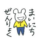 くまぐらし(個別スタンプ:03)