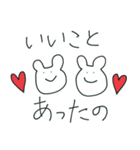 くまぐらし(個別スタンプ:04)