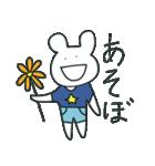 くまぐらし(個別スタンプ:05)