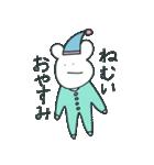 くまぐらし(個別スタンプ:06)