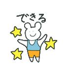 くまぐらし(個別スタンプ:07)