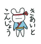 くまぐらし(個別スタンプ:08)