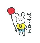 くまぐらし(個別スタンプ:09)