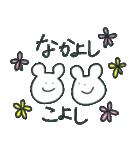 くまぐらし(個別スタンプ:10)