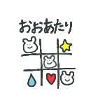 くまぐらし(個別スタンプ:11)