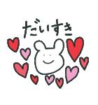 くまぐらし(個別スタンプ:12)