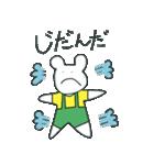くまぐらし(個別スタンプ:13)