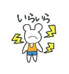 くまぐらし(個別スタンプ:14)