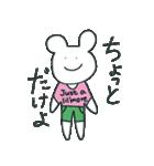 くまぐらし(個別スタンプ:15)