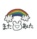 くまぐらし(個別スタンプ:16)
