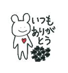 くまぐらし(個別スタンプ:18)