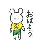 くまぐらし(個別スタンプ:19)
