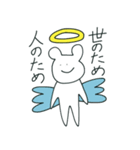 くまぐらし(個別スタンプ:20)