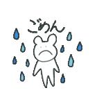 くまぐらし(個別スタンプ:21)