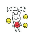 くまぐらし(個別スタンプ:22)