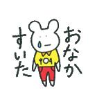 くまぐらし(個別スタンプ:23)
