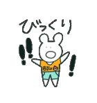 くまぐらし(個別スタンプ:24)