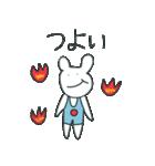 くまぐらし(個別スタンプ:25)