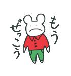 くまぐらし(個別スタンプ:26)