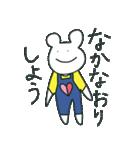 くまぐらし(個別スタンプ:27)